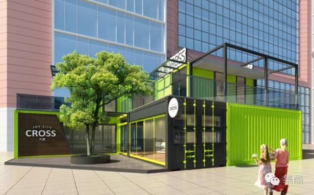 独特的风景线——集装箱商业建筑大悦城会员中心
